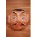Flicker Eye Strange Man Mask