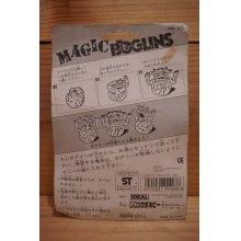 他の写真2: マジック ボグリンズ