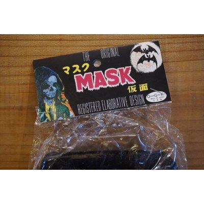 画像4: MASK仮面 【ゴリラ2】