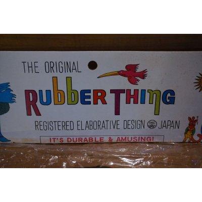 画像3: RUBBER THING 【トラ】