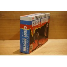 他の写真3: 悪魔の使い チェストバスター
