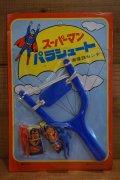 70s スーパーマン パラシュート 【A】