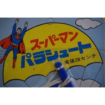 画像2: 70s スーパーマン パラシュート 【A】