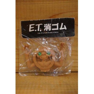 画像1: 80s 無版権 E.T. ゴム人形 【J】