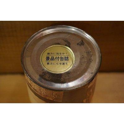 画像2: 景品付き エリート缶詰