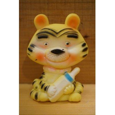 画像1: Tiger Squeeze Doll
