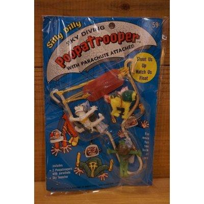 画像1: Poopa Trooper【B】