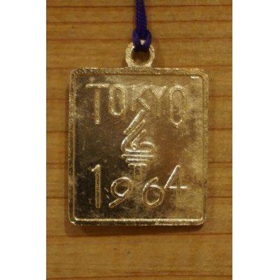 画像2: 1964 TOKYOオリンピック 根付【C】